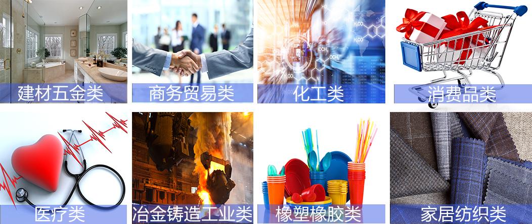 產品分類.jpg