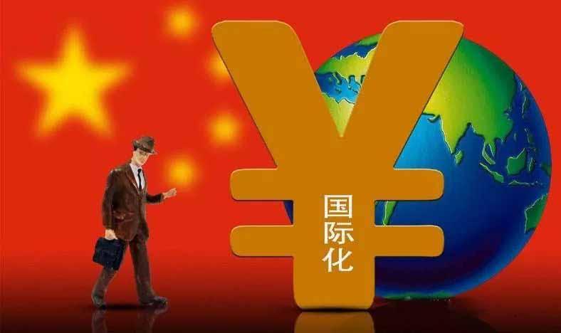 利好!这个国家宣布第三家银行开展本地人民币清算和结算业务!促进同中国的贸易!