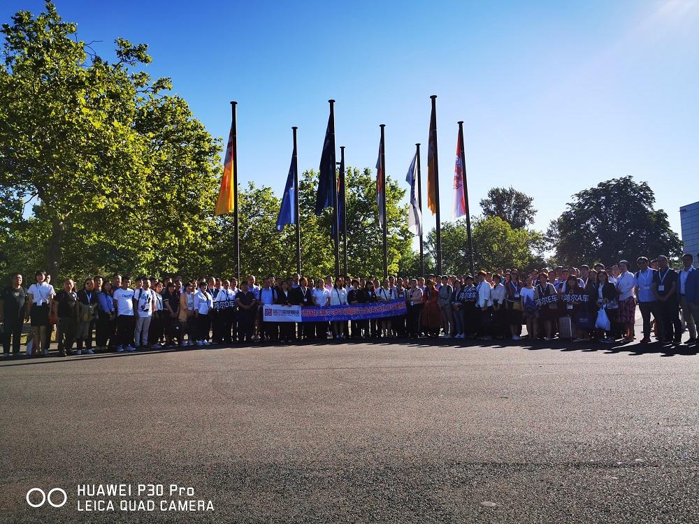 2019年德国铸造展