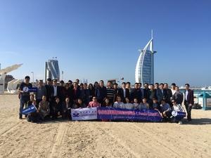 2020年迪拜国际医疗展