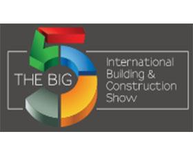 2020年凯时国际娱乐网(迪拜)五大行业国际博览会  The Big 5 Dubai 2020