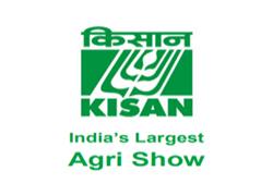 2020年印度浦那国际农业展  KISAN  2020