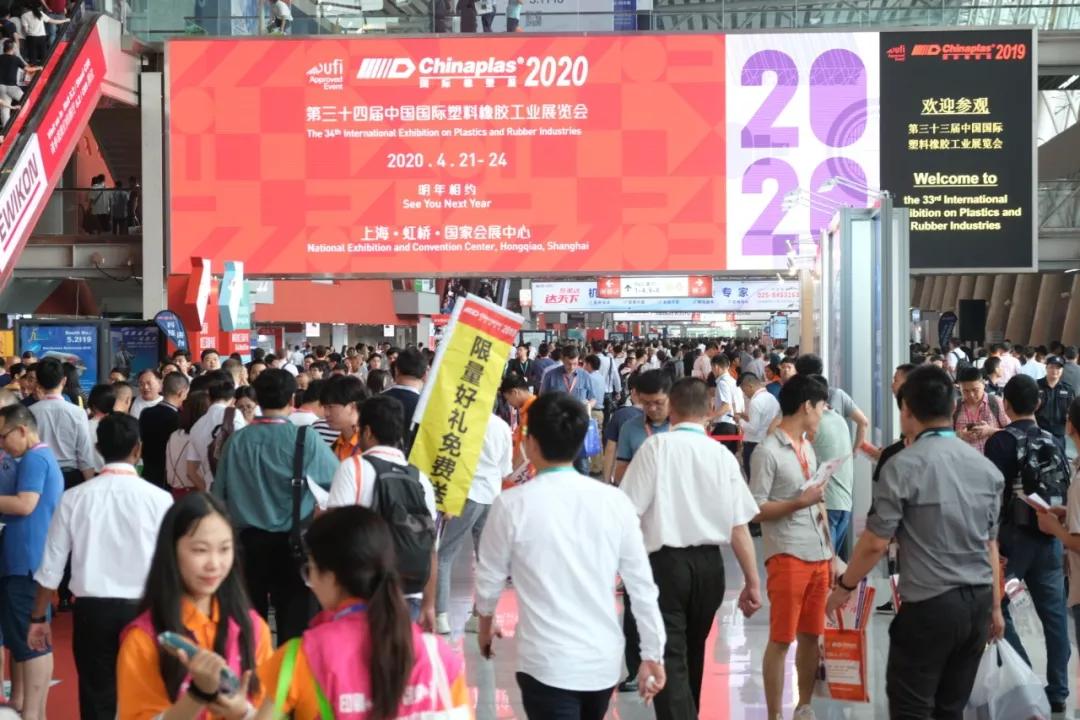 世界最大的国际商展有哪些?2019排行榜发布