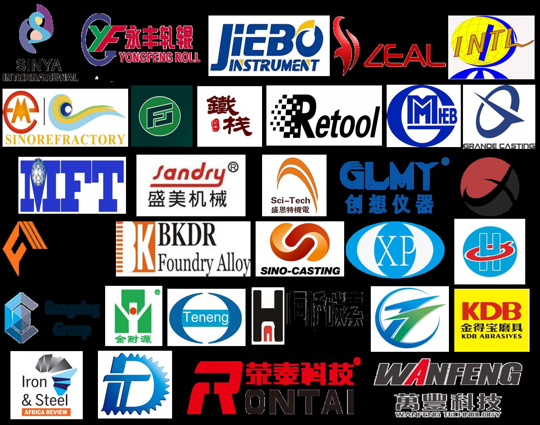 參展企業logo.png