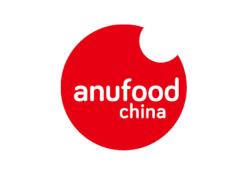 2020年世界食品(深圳)博览会